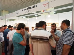 2016_08_02_Al-Waie_in_the_International_Book_Fair_in_Istanbul_Pics_1