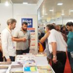 2016_08_02_Al-Waie_in_the_International_Book_Fair_in_Istanbul_Pics_13