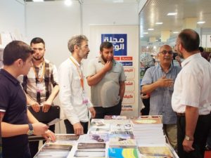 2016_08_02_Al-Waie_in_the_International_Book_Fair_in_Istanbul_Pics_14