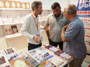 2016_08_02_Al-Waie_in_the_International_Book_Fair_in_Istanbul_Pics_15