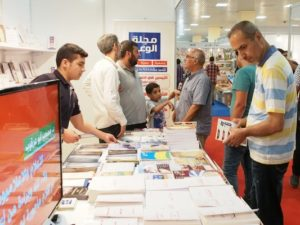 2016_08_02_Al-Waie_in_the_International_Book_Fair_in_Istanbul_Pics_16