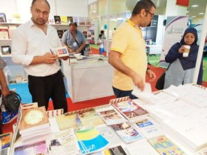 2016_08_02_Al-Waie_in_the_International_Book_Fair_in_Istanbul_Pics_3