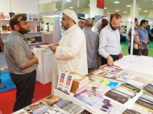2016_08_02_Al-Waie_in_the_International_Book_Fair_in_Istanbul_Pics_4
