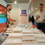 2016_08_02_Al-Waie_in_the_International_Book_Fair_in_Istanbul_Pics_7