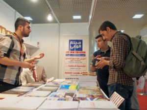 2016_08_02_Al-Waie_in_the_International_Book_Fair_in_Istanbul_Pics_8