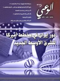cover_363