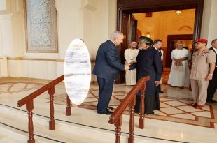 Israel Prime Minister Office Israeli Prime minister Benjamin Netanyahu shakes hands with Sultan Qaboos bin Said in this undated handout provided by the Israel Prime Minister Office, in Oman. Israel GPO/Handout via REUTERS ATTENTION EDITORS - THIS PICTURE WAS PROVIDED BY A THIRD PARTY.